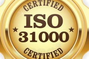 Básico da NBR ISO 31000:2018 de Gestão de Riscos